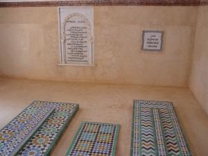 Tumulo_Al-Mu'tamid